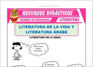 Ficha de Literatura de la India para Primero de Secundaria