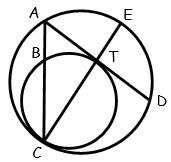 Actividades de Relaciones Metricas en la Circunferencia para Cuarto Grado